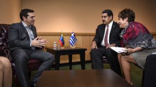 Το ραντεβού Τσίπρα-Μαδούρο στη Μόσχα το 2013 και η αναζήτηση συμμάχων για Grexit