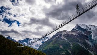 Μία γέφυρα για αρκετά θαρραλέους