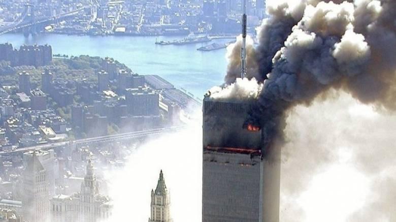 11η Σεπτεμβρίου: Ταυτοποιήθηκε ακόμη ένα θύμα της επίθεσης στους Δίδυμους Πύργους