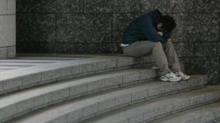 Πρόγραμμα υπολογιστή «πιάνει» τα πρώτα σημάδια της κατάθλιψης ... με τη βοήθεια του Instagram