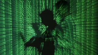 Βενεζουέλα: Χάκερς επιτέθηκαν σε κυβερνητικές ιστοσελίδες