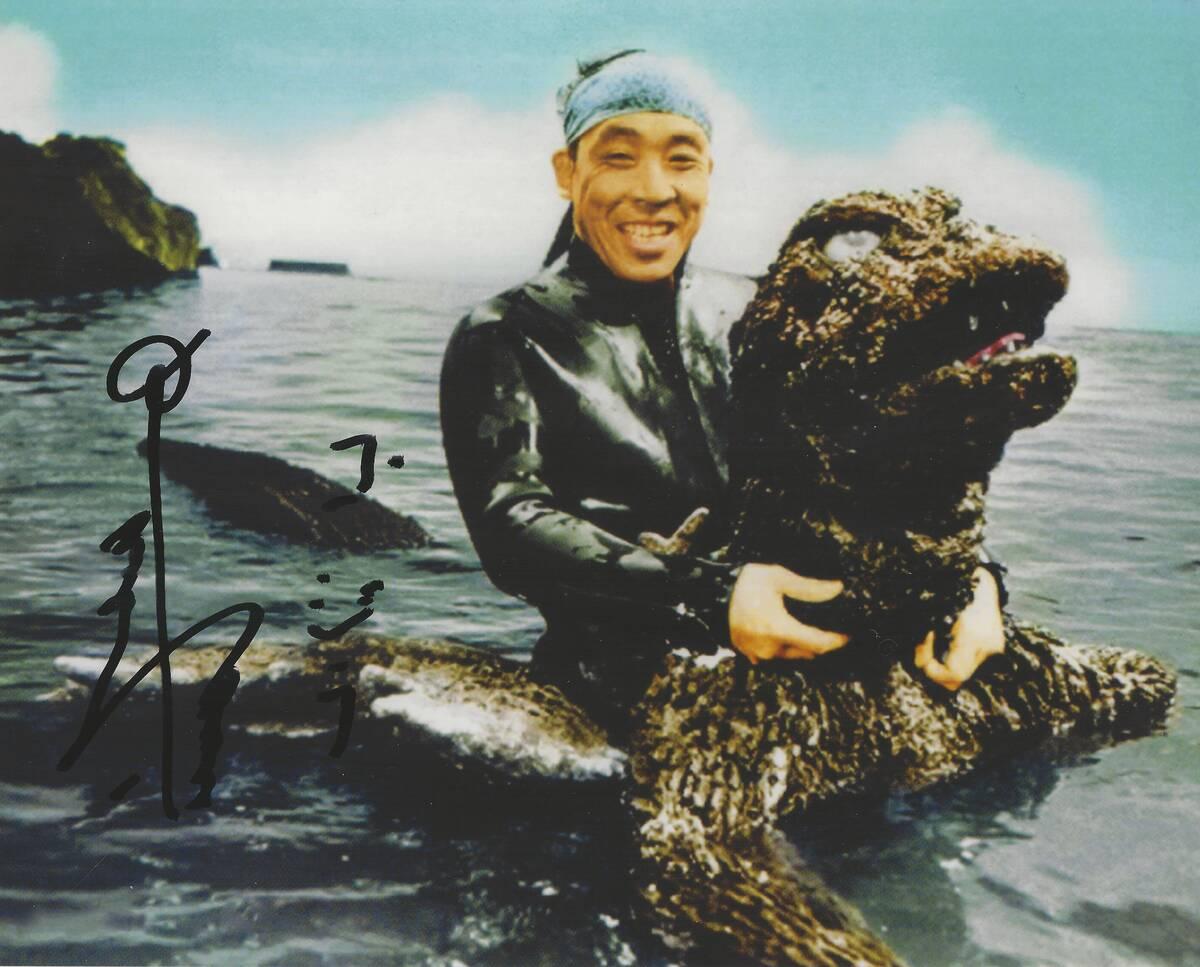 Haruo Nakajima Godzilla