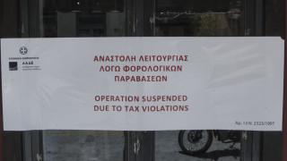 Άνδρο παρανομίας οι καντίνες στο Γαϊδουρονήσι – Μετά τη φοροδιαφυγή και ανασφάλιστοι εργαζόμενοι
