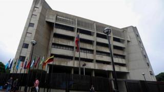 Βενεζουέλα: Το Ανώτατο Δικαστήριο διέταξε τη σύλληψη του αντιπολιτευόμενου Μουτσάτσο