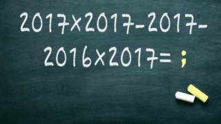QUIZ: Μπορείτε να περάσετε αυτό το μαθηματικό τεστ;