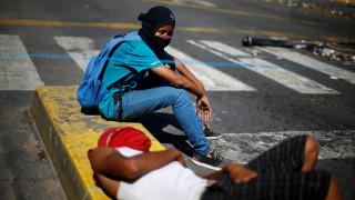 Προειδοποιητική «βολή» από 12 χώρες της Αμερικής δέχθηκε η Βενεζουέλα