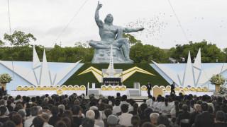 Το Ναγκασάκι τιμά την συμπλήρωση 72 ετών από τον πυρηνικό όλεθρο (pics)