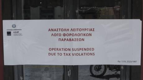 Η ΑΑΔΕ της έκλεισε το εστιατόριο στη Σάμο και εκείνη απειλούσε τον ελεγκτή