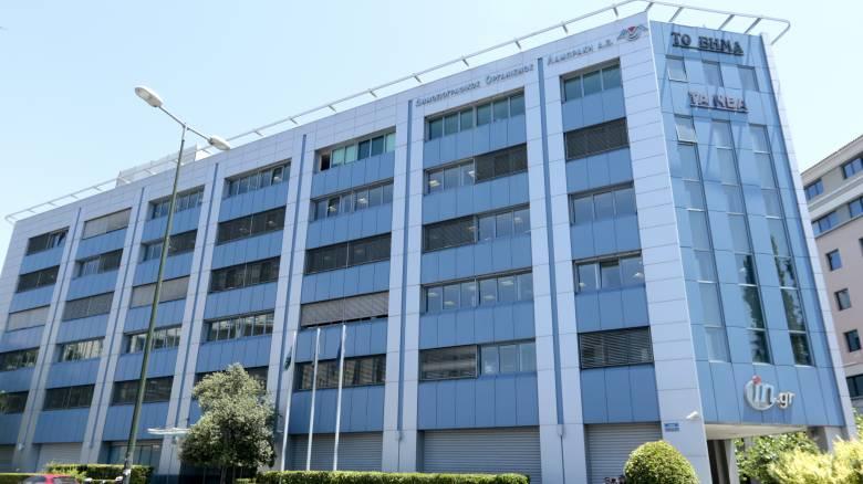 Έκλεισε το κτίριο του ΔΟΛ - Τελευταίο φύλλο την Πέμπτη για την εφημερίδα Τα Νέα