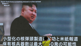 ΗΠΑ - Βόρεια Κορέα: Το αυστηρό μήνυμα και οι «αυθόρμητες δηλώσεις» του Τραμπ