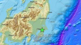 Ιαπωνία: Σεισμός στην περιοχή του Τόκιο - Δεν υπάρχει προειδοποίηση για τσουνάμι