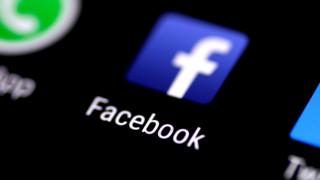 Watch: Η νέα πλατφόρμα προβολής video από το Facebook