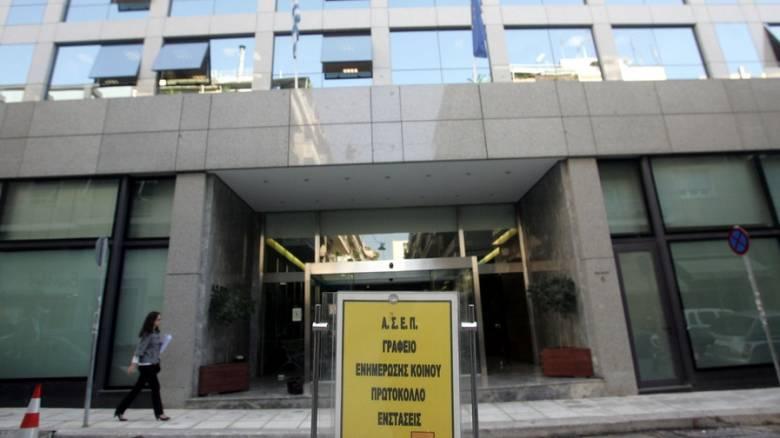 Συνωστισμός για μια θέση εργασίας στο Δημόσιο- Πάνω από 36.000 αιτήσεις για 186 θέσεις