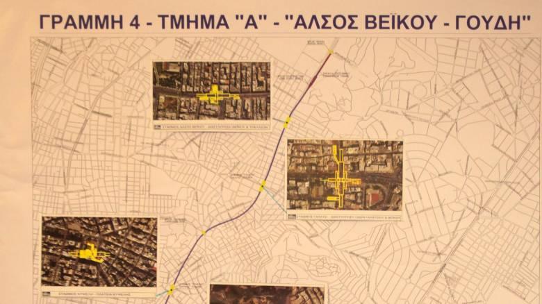 Τέσσερα σχήματα για τη γραμμή 4 του μετρό