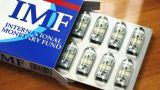 Ως «ευάλωτο κράτος» αντιμετώπισε το ΔΝΤ την Ελλάδα