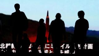 Η Νότια Κορέα καλεί τη Βόρεια Κορέα να σταματήσει τις απειλές