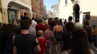 Κέρκυρα: Εκατοντάδες πιστοί από όλον τον κόσμο στο νησί για την λιτανεία του Αγίου Σπυρίδωνα