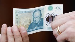 Έντονες αντιδράσεις για τη χρήση ζωικού λίπους σε τραπεζογραμμάτια - Τι απαντά η Τράπεζα της Αγγλίας