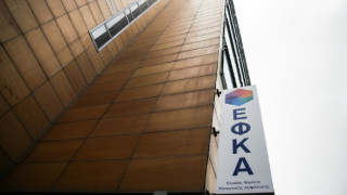 Μπόνους στους εργαζόμενους του ΕΦΚΑ για να επιταχυνθεί η έκδοση συντάξεων