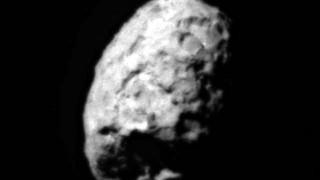 Μικρός αστεροειδής θα περάσει ξυστά από τη Γη τον Οκτώβριο