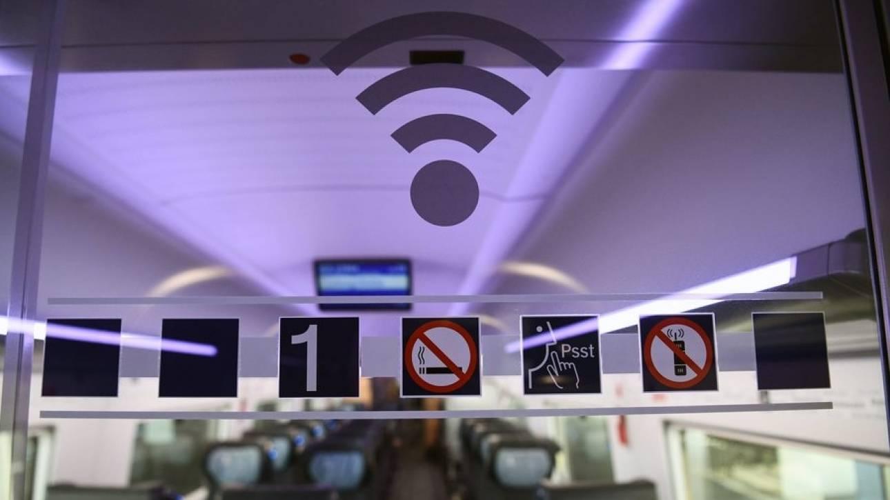 Έως και 100 φορές γρηγορότερο το WiFi στο μέλλον