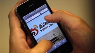 Έρευνα σε βάρος κολοσσών του κινεζικού ίντερνετ για παράνομο περιεχόμενο