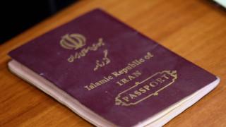 Νέο Γραφείο Διαβατηρίων λειτουργεί στα Σπάτα