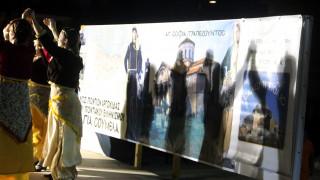 Μοναδικό αφιέρωμα της FAZ στον εκτοπισμό των Ελλήνων του Πόντου από την Τουρκία