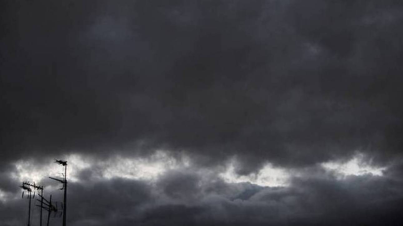 Καιρός: Σε ποιες περιοχές θα βρέξει