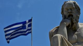 Δυσοίωνες οι δημογραφικές εκτιμήσεις για την Ελλάδα