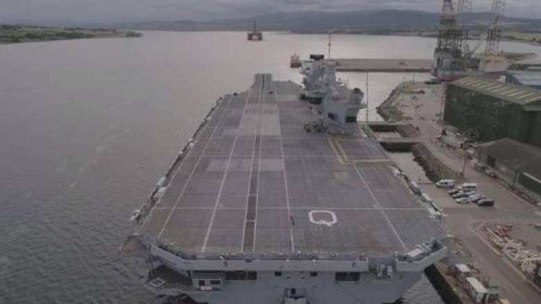 Drone προσγειώθηκε ανενόχλητο σε Βρετανικό αεροπλανοφόρο (Vid)