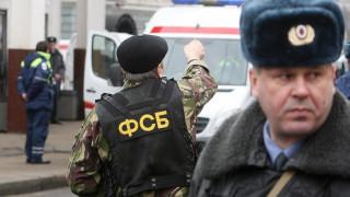 Ρωσία: Συλλήψεις μελών τρομοκρατικής οργάνωσης - Οι Αρχές απέτρεψαν επιθέσεις στη Μόσχα