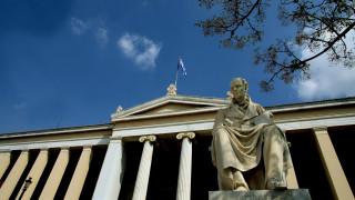 Τρία ελληνικά πανεπιστήμια στη λίστα με τα κορυφαία του κόσμου