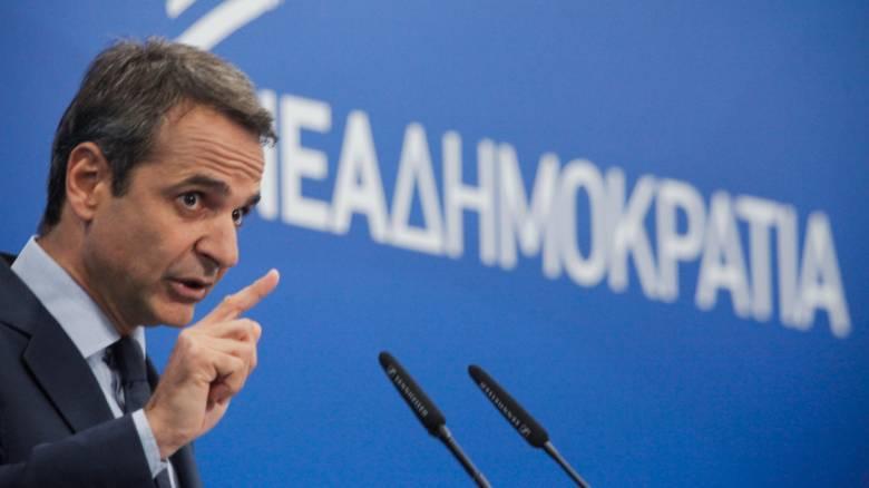 Κ.Μητσοτάκης: Η σκέψη μας σε όσους δοκιμάζονται από τις πυρκαγιές
