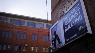 Μπούλινγκ: Φινλανδική «συνταγή» για την αντιμετώπιση του «εφιάλτη» στα αμερικανικά σχολεία