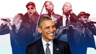 Μήνυμα – έκπληξη του Μπαράκ Ομπάμα σε συναυλία ράπερ