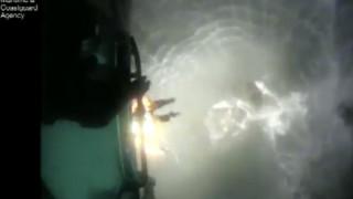 Βίντεο που κόβει την ανάσα: Διάσωση από τα κύματα παλίρροιας στη Βρετανία