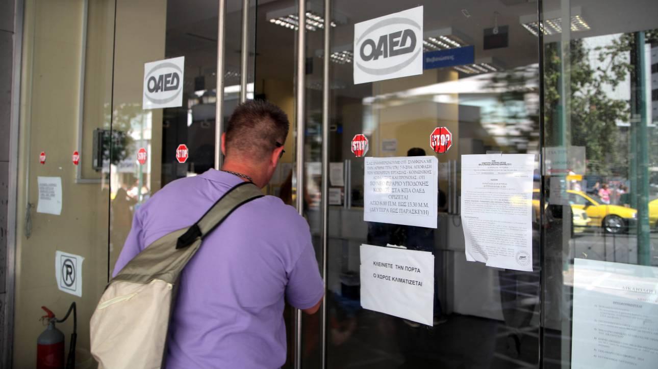 Προγράμματα του υπουργείου Εργασίας για την ένταξη 46.000 ανέργων στην αγορά εργασίας