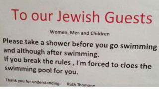 Ελβετία: Ξενοδοχείο ζήτησε από τους «Εβραίους πελάτες» του να κάνουν ντους πριν την πισίνα