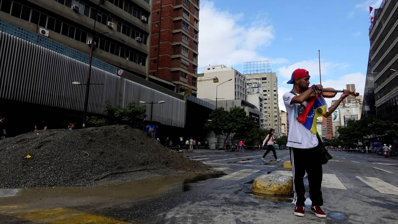 Ελεύθερος ο νεαρός βιολιστής - «σύμβολο ειρήνης» της Βενεζουέλας