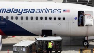 Αυστραλία: Νέα στοιχεία στις έρευνες για τον εντοπισμό της πτήσης MH370 που χάθηκε το 2014