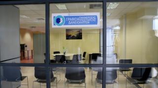 Ενεργοποιούνται τα Κέντρα Ενημέρωσης Δανειοληπτών – Πού θα εδρεύουν