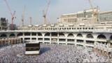 Σαουδική Αραβία: Επιτρέπει την είσοδο πολιτών από το Κατάρ για το προσκύνημα στη Μέκκα