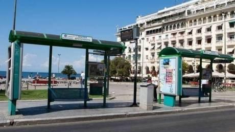 Δωρεάν από σήμερα η μετακίνηση των ανέργων του ΟΑΕΔ στα λεωφορεία του ΟΑΣΘ