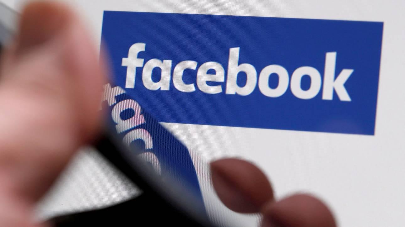 Facebook, Reddit και Apple μπλοκάρουν λογαριασμούς της άκρας δεξιάς