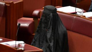 Σάλος στην Αυστραλία: Ακροδεξιά πολιτικός εμφανίστηκε με μπούρκα στη βουλή