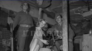 Σπάνιο φωτογραφικό υλικό από την επίσκεψη της Ζωής Λάσκαρη στην Κύπρο (pics)