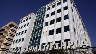 Με πτώση έκλεισε την Παρασκευή το Χρηματιστήριο Αθηνών