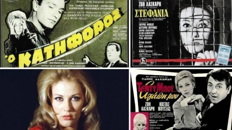 15 στιγμές της Ζωής... στον ελληνικό κινηματογράφο (pics&vids)