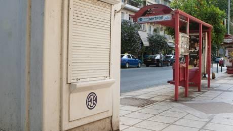 ΣΤΕ: «Παγώνει» τη διαδικασία «εκκαθάρισης εν λειτουργία» του ΟΑΣΘ